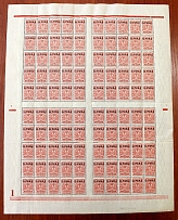 1913-14 Russia Levant 15 Para Full Sheet (Control Number `1`, MNH/MH)