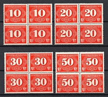 1940 General Government, Germany Official Stamps (Blocks of Four, Full Set, CV $25, MNH)