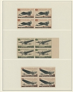 Soviet Union AVIATION EXHIBITION ISSUE: 1937, 70 stamps and 3 souvenir sheets