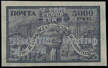 'Philately for the Labor'' Issue, 1923, inverted silver surcharge ''4r+4r'' on