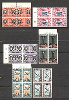 1934 Lithuania Airmail Blocks of Four (Full Set, MNH)