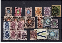 RUSSLAND, Michel no.: 5, 23x USED