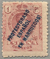1915, 1 p., rose, OPT ERROR - additional I in MARRUECOSI, MH, F! Estimate 200€.