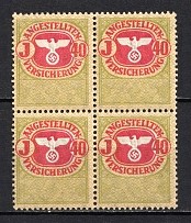`40` Employee Insurance Revenue Stamps, Germany (Block of Four, MNH)