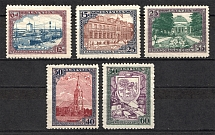 1925 Latvia (CV $40, Full Set, MNH/MLH)