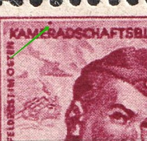 1944 12pf Third Reich, Germany (Mi. 890 II, Dot above `R`, Print Error, CV $110, MNH)