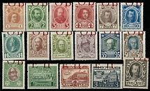 Imperial Russia 1913, Romanov Dynasty, 1k-5r, complete set of 17 values