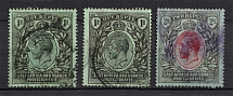1912 East Africa and Uganda, British Colonies (Canceled, CV £50)