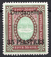 1909 Russia Dardanelles Offices in Levant 35 Pia