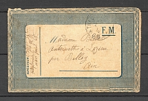 1916 Illustrated form of the Closed Envelope of Soldiers' Correspondence In France, Chiefs Stamps