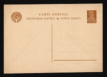 1925 Belarusian language USSR Standard Postal Stationery Postcard, Mint