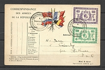 1914 form of French Soldiers' Correspondence, with Non-Postage Stamps