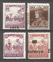 Hungary Occupations Displaced Overprints