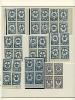 Soviet Union COLLECTION OF 1945 YEAR, about 540 mainly mint stamps