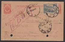 1921. ASSR. Third edition. Single-franking with stamp # 28 on a postcard. The postcard was sent on 13.12.1921 from Baku