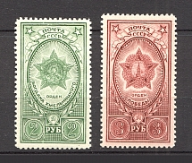 1949 USSR Awards of the USSR (Full Set, MNH)