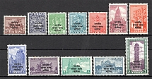1953 Indian Police Troops in Korea (CV $60, Full Set, MNH)