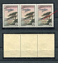 1955 USSR. Airmail. Solovyov 1849-1K 1. Coupling. The different length of the