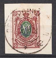 Kiev Type 1 - 35 Kop, Ukraine Tridents Cancellation DABROWICA