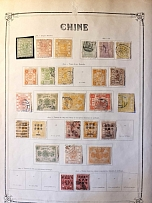 China (China). Stamp collection from 1878 to 1964;also few districts. A good selection of dragons;areas (a little);Russian