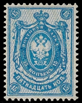 Russian Empire, 1908-09, perf. proof of 15k in blue, vertical varnish lines
