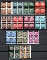 1939 General Government, Germany (Blocks of Four, Full Set, CV $150, MNH)