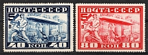 1930 Airship `Grov Zeppelin` in Moscow  (Spot on `Ч`, CV $300, Full Set, MNH)