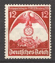 1935 Germany Third Reich Watermark Y (CV $720, Signed, MNH)
