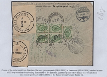 1909. Envelope of a letter from Tsaritsyn (Saratov Gubernia) (02/04/1909) to Hanover (02/25/1909). franked at a rate of