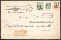 1925 USSR Gold Standart Registered Airmail Cover Moscow - Praha