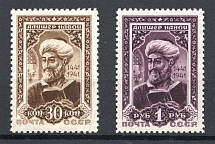 1942 500th Anniversary of the Birth of Alisher Navoi (Full Set, MNH)