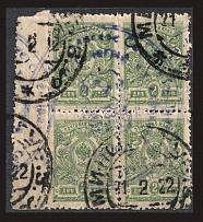 1921 Minsk 2 Kop Geyfman №4, Local Issue, Russia Civil War (Block of Four, Canceled)
