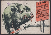 1942. Postcard No matter how angry, the enemy is hateful. Our Baltic fleet is getting stronger. Victory for us, your