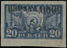 Surcharges on the First Definitive Issue, 1922, inverted black surcharge 5000r