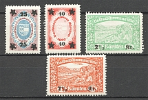 1920 Carinthia Austria Local Post