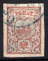 1866 10pa ROPiT Offices in Levant, Russia (Kr. #8, 2nd Issue, No Shadows, ROUND Postmark)