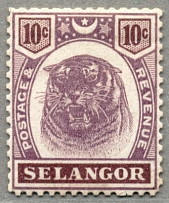 1895, 10 c., brown & dule purple, colour trial, no wmk, line perf., LPOG,