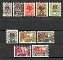 1921 Tyrol Austria Local Post (CV $100, Type I, Full Set)