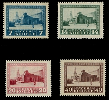 Soviet Union, 1925, Lenin Mausoleum, 7k-40k, perforated complete set of four