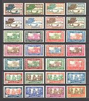 1928-38 New Caledonia French Colony (CV $50)