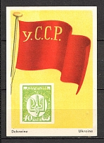 Ukraine Russia Card