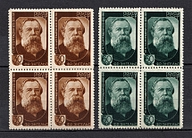 1945 125th Anniversary of the Birth of Engels, Soviet Union USSR (Blocks of Four, Full Set, MNH)