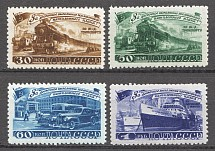 1948, USSR, Five-Year Plan in Four Years, Transportation (Full Set, MNH)