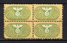 480Rpf Disability Insurance Revenue Stamps, Germany (Block of Four, MNH)