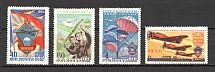 1951 Aviation as the Sport in the USSR (Full Set, MNH/MLH)