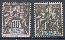 SENEGAL, Michel no.: 12F MINT