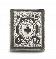 1851 Switzerland 5 Rp (Sterling Silver Miniature, Greatest Stamps of The World)