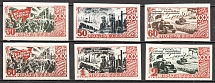 1947 USSR 30th Anniversary of the October Revolution (Imperf, Full Set, MNH)