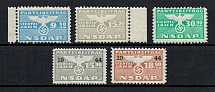 1939-44 Cinderella `NSDAP` Membership Fee, Germany (MNH)