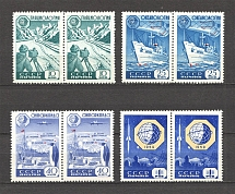 1959 USSR International Geophysical Year Pairs (Full Set, MNH)